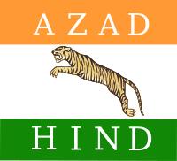 Indian flag (1942-1945)
