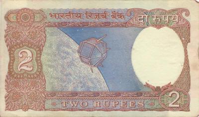 2-rupee-note-aryabhatta.jpg